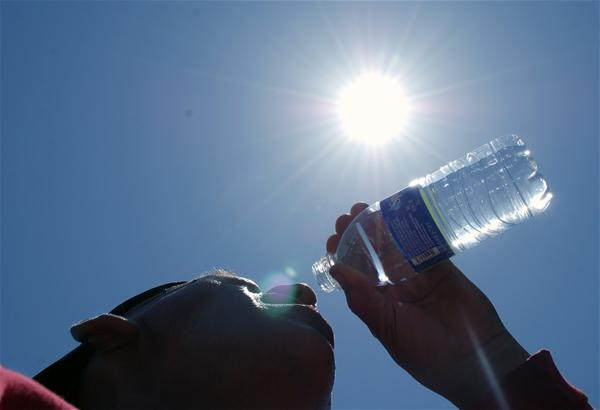 Temperaturas De Hasta 35 Grados Para Hoy