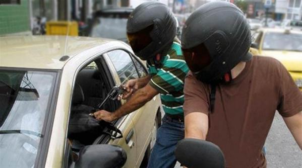 Ministerio De Defensa Activa Plan Contra La Delincuencia