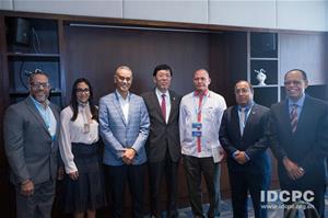 Dirigentes Políticos Dominicanos Se Reúnen Con Autoridades Chinas