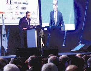 Abinader Anuncia Buscará La Presidencia En 2020