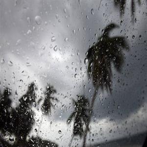 Vaguada Seguirá Provocando Lluvias